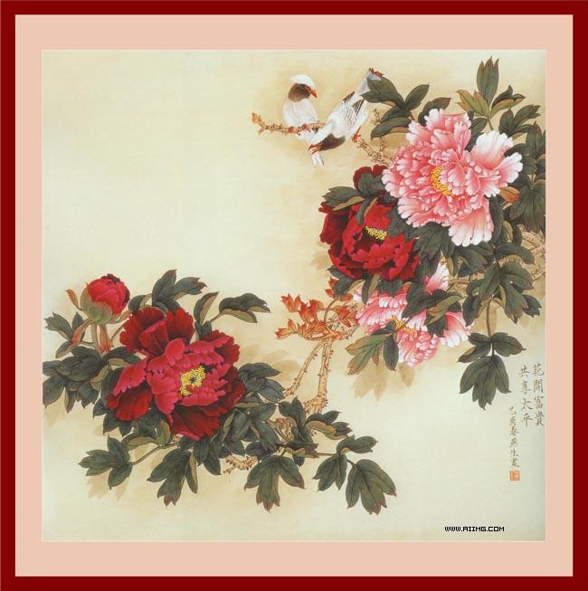 牡丹花鸟中堂画2