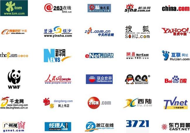 名站logo标识 - 爱图网设计图片素材下载