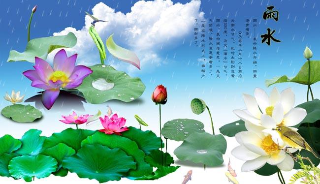 小区风景壁画psd素材 水墨画风景相框psd素材 中国风秀美荷花psd分层图片
