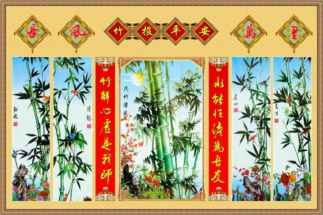水墨画之花之恋psd素材  关键字: 竹报平安中堂画长风万里竹子书画