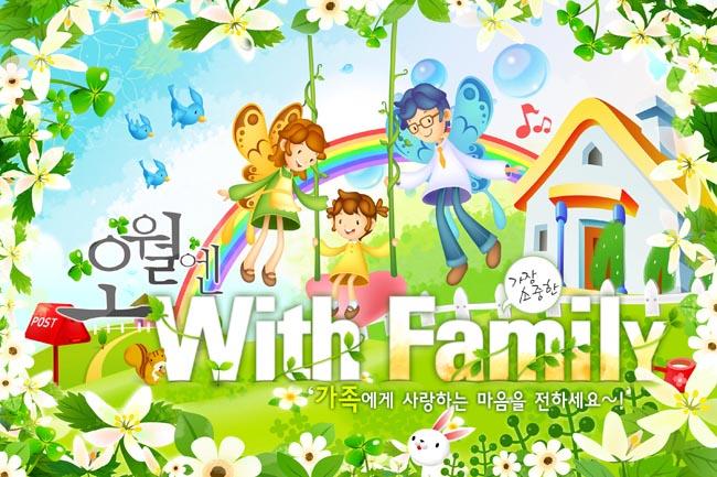 关键字: 蝴蝶家庭卡通图片百花盛开花的世界花的王国蝴蝶卡通一家三图片
