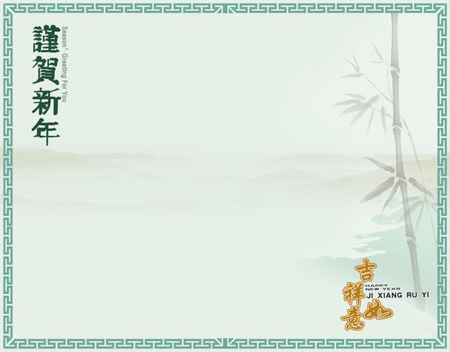 2010年贺卡模板(竖版)