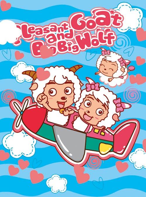 > 素材信息   关键字: 卡通喜羊羊素材卡通素材喜羊羊图片可爱图片美