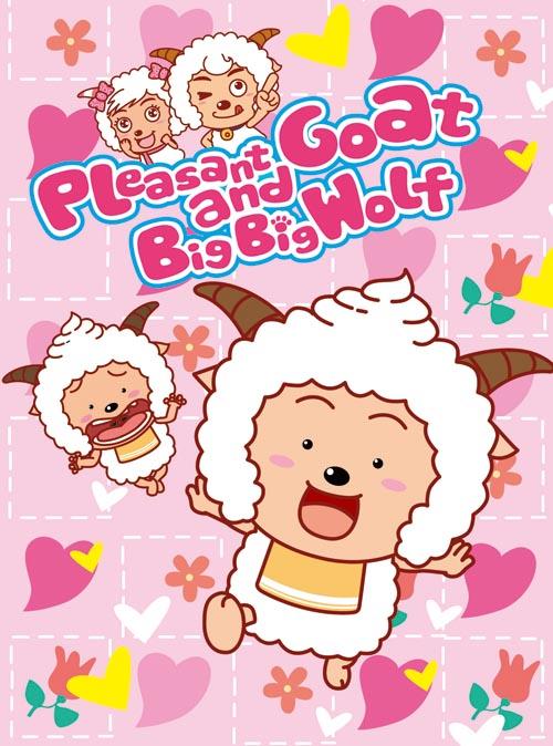卡通喜羊羊素材卡通素材喜羊羊图片可爱图片美羊羊-可爱,卡通熊