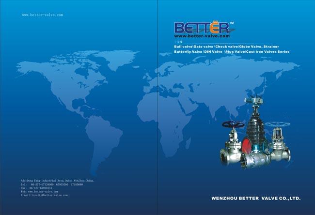 3款机械产品画册封面