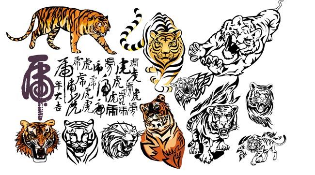 凶猛的老虎简笔画