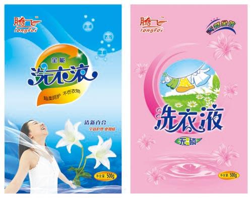 洗衣液包装设计 - 爱图网设计图片素材下载