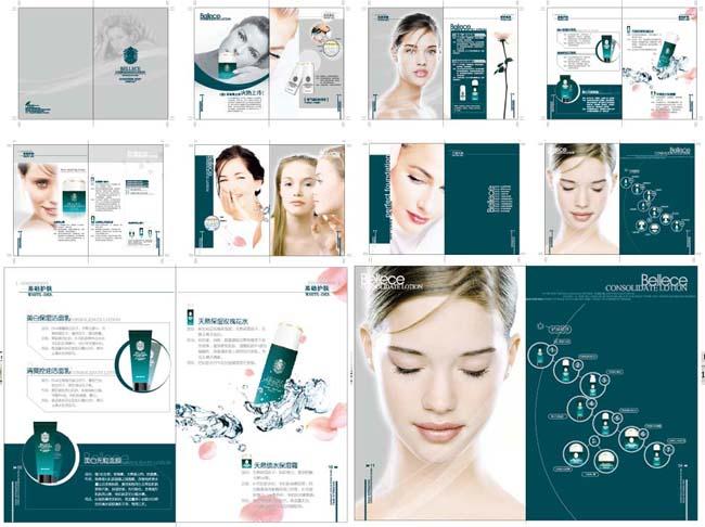 医疗整形宣传杂志设计矢量素材  关键字: 美容产品画册芬妮斑立丝美容