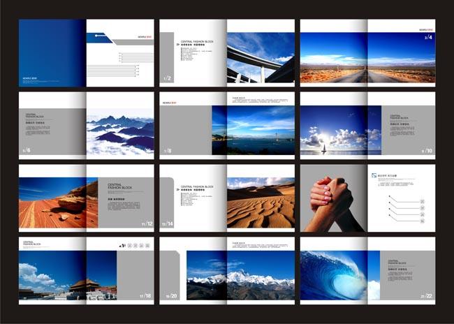 企业画册版式设计 - 爱图网设计图片素材下载
