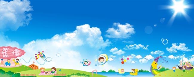 卡通动漫 > 素材信息   关键字: 幼儿园素材卡通儿童乐园可爱卡通图片
