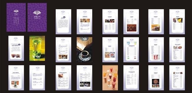 咖啡厅菜单模板 - 爱图网设计图片素材下载
