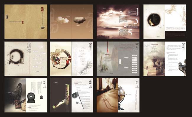 经济传播公司画册设计