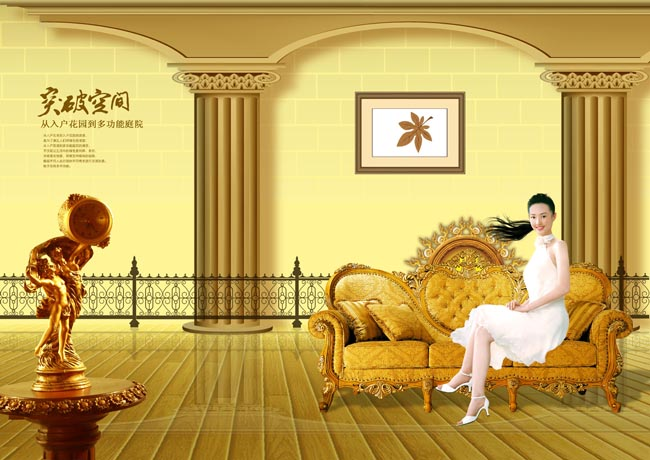 金色家具室内设计效果 - 爱图网设计图片素材下载