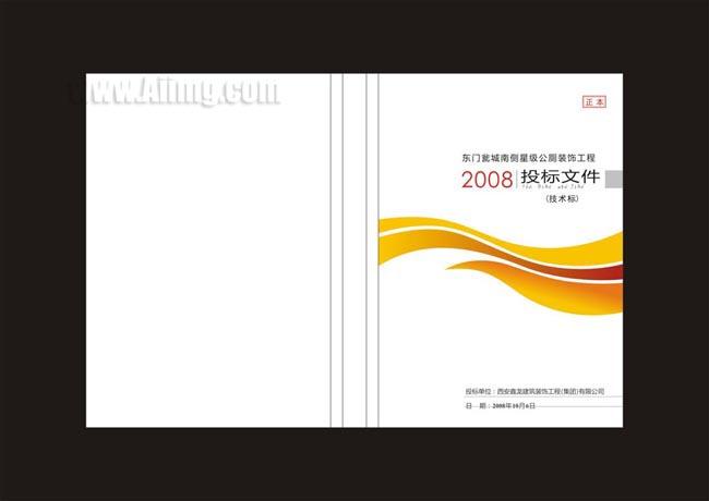 爱图首页 矢量素材 画册设计 > 素材信息   关键字: 封面标书封面画册