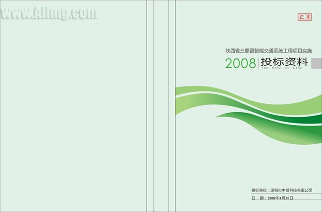 封面设计 背景 底纹 封面版式 实用画册封面设计模板 学术类封面 画册
