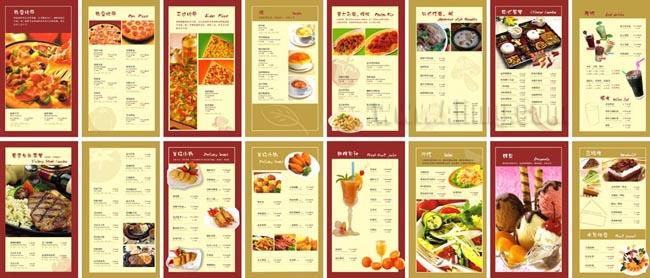 矢量素材 菜单菜谱 西餐厅点菜单 菜谱 餐饮 美食 菜单 高档菜谱 西餐