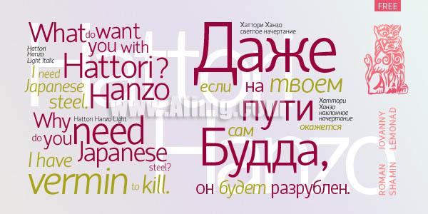 时尚干净的英文字体