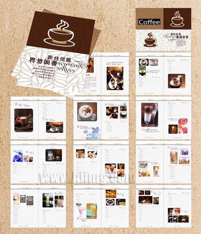咖啡菜谱模板