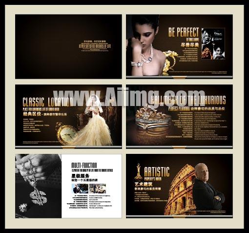 金饰珠宝版式画册 - 爱图网设计图片素材下载
