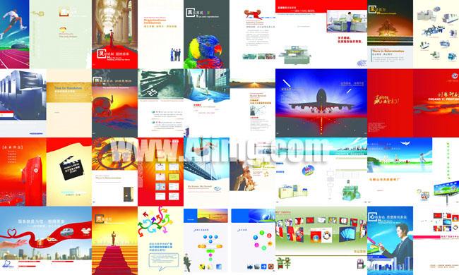 创艺 印刷 设计 图案 人物 飞机 商务 飞翔 梦想 花纹 广告公司 画册
