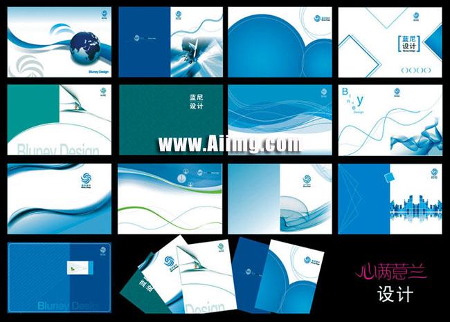 蓝色系画册封面设计矢量图