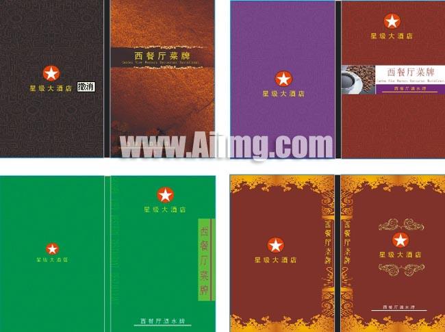 西餐厅菜牌封面 - 爱图网设计图片素材下载