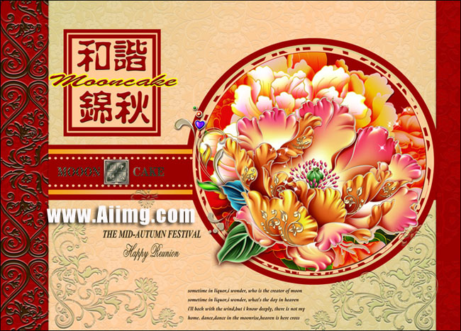 节日庆典 > 素材信息   关键字: 中秋月饼礼盒花牡丹花圆形边框立体