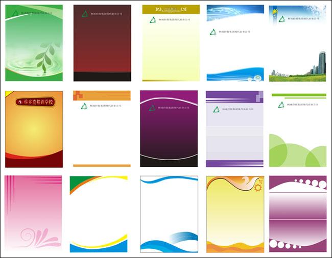 春天展板背景矢量图 - 爱图网设计图片素材下载