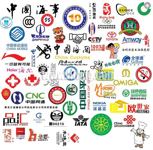 企业标志PSD素材