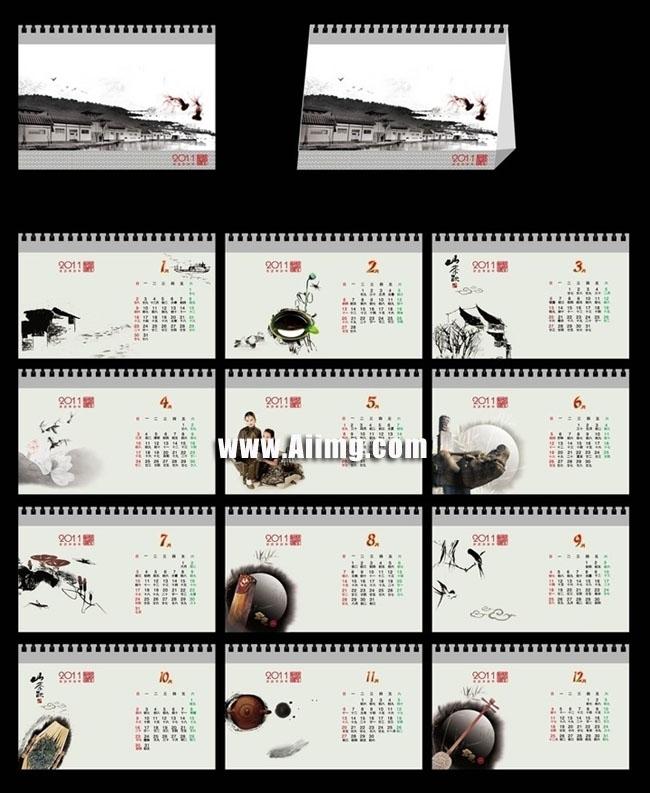 爱图首页 矢量素材 文化艺术 2011年日历 台历模板 水墨 中国风 水墨