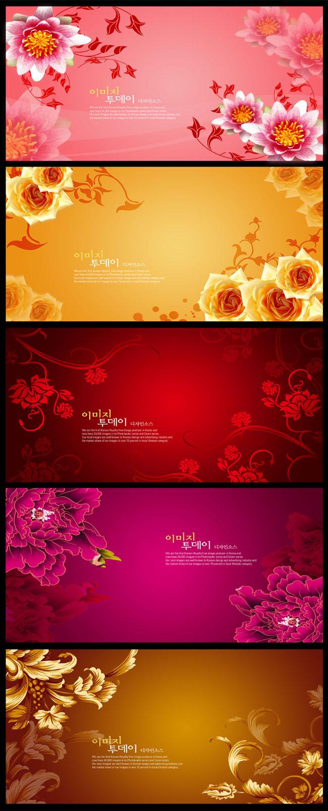 韩国花纹展板背景psd素材