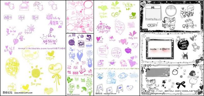 韩国可爱像素系列笔刷