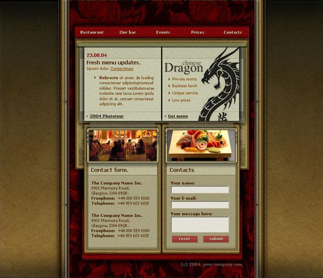 美食英文网页模板素材