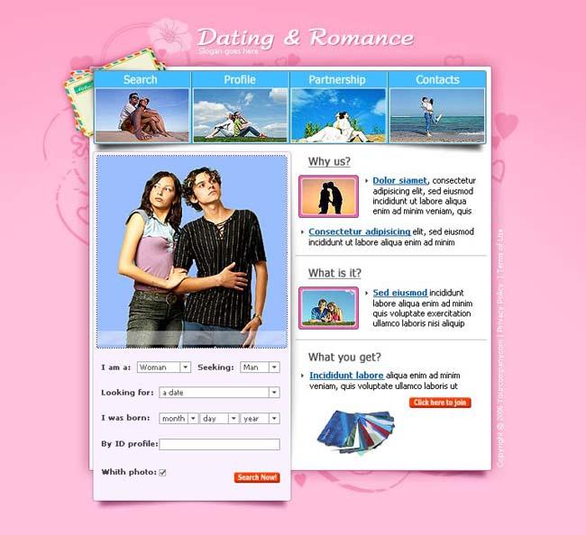 爱情个人网页模板设计