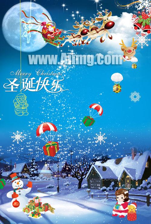 快乐圆月雪花雪中的房子圣诞快乐圣诞节海报psd素材