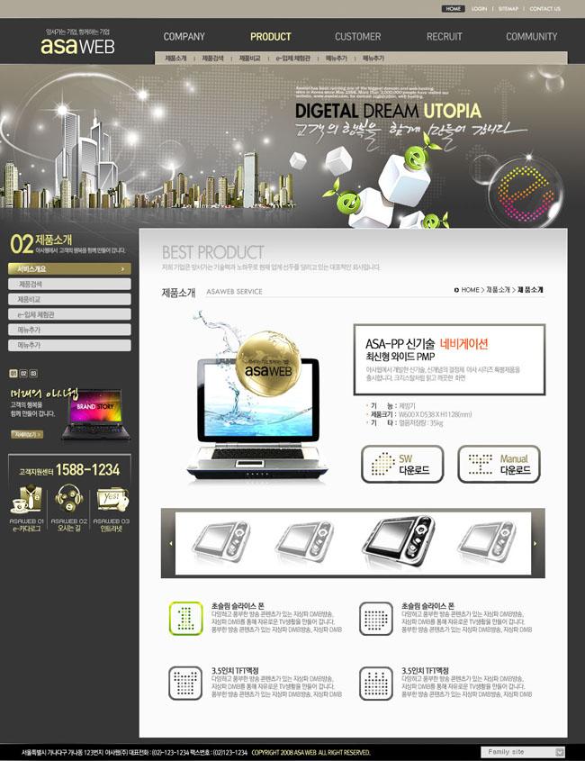 英文创意设计网页模板