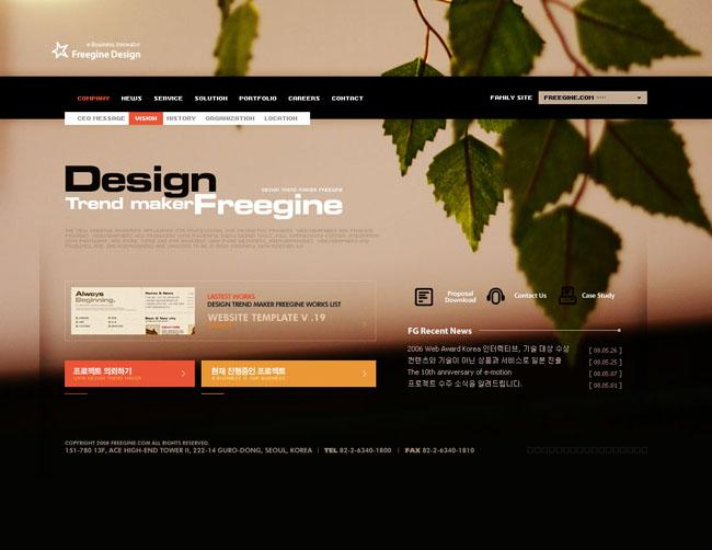 风景黑色系网页模板 - 爱图网设计图片素材下载