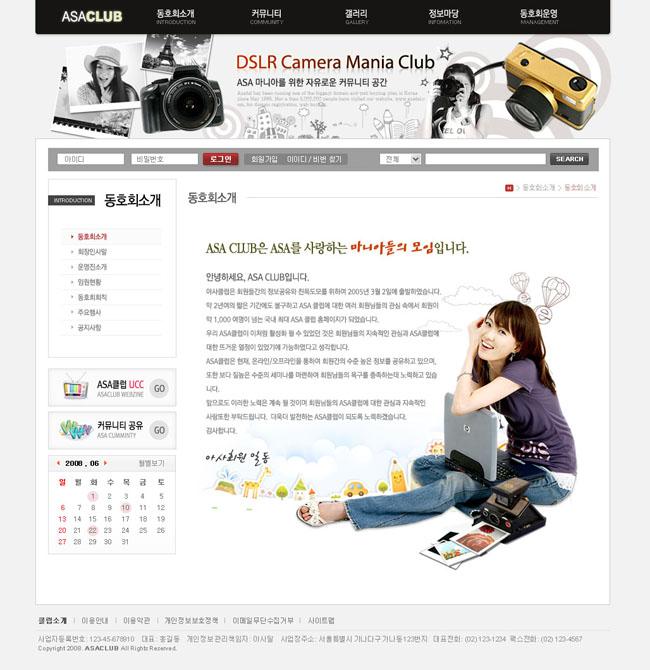 数码相机商业网站模板 - 爱图网设计图片素材下载图片