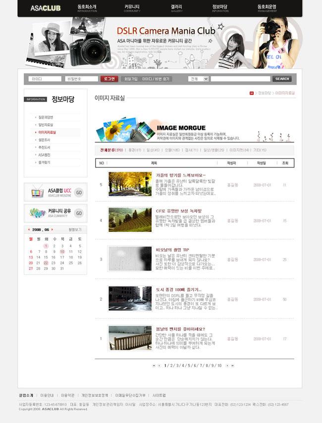 响应企业网站源码(企业flash网站源码) (https://www.oilcn.net.cn/) 网站运营 第2张