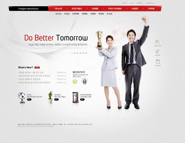 人物展示网页模板素材 - 爱图网设计图片素材下载