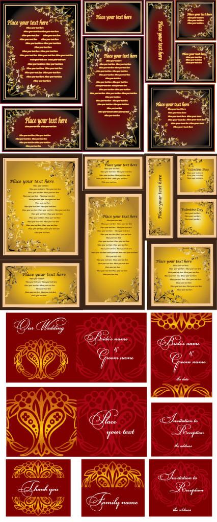 庄重 暗纹 华丽 高贵 花边 花纹 文本款 背景 红色 黄色 欧式花纹