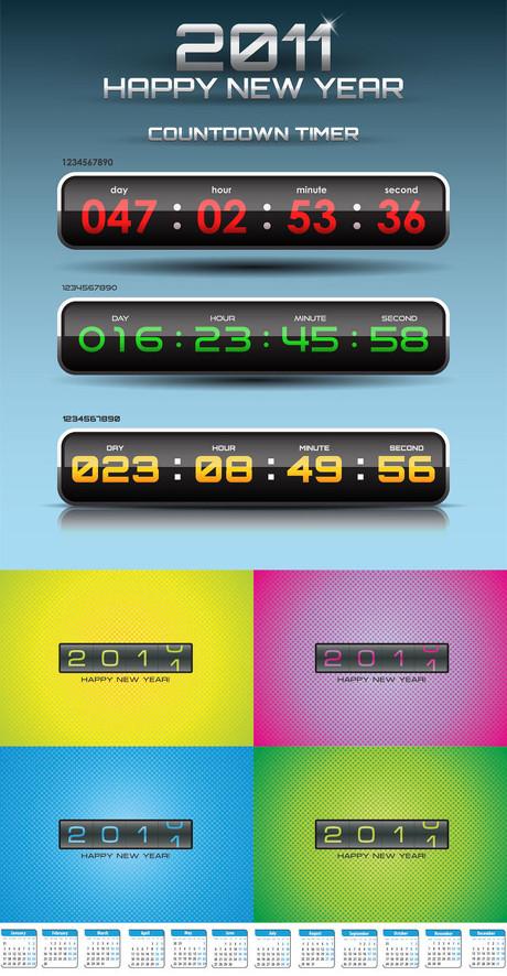 日历 年历 滚动牌 字幕 倒时计 数字 2011 新年 倒计时 显示屏 矢量素