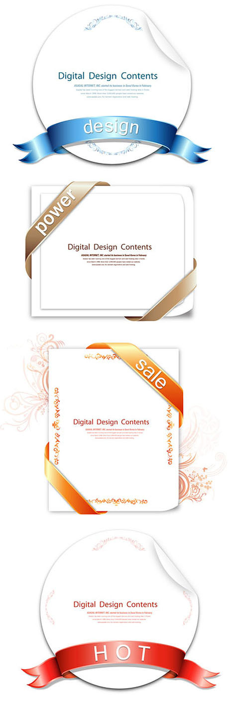 4款简单文本框装饰矢量素材
