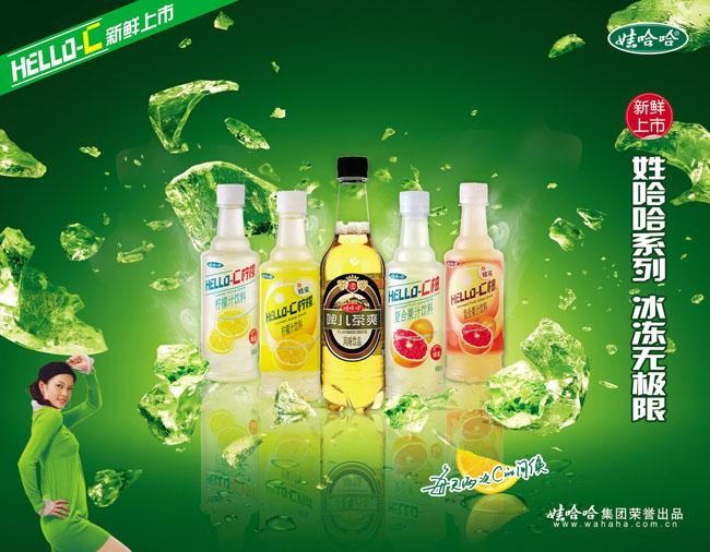> 素材信息   关键字: 娃哈哈啤儿茶爽绿色背景创意设计饮料广告女性图片