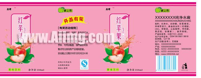 紅蘋果勁爽系列飲料包裝廣告素材 - 愛圖網設計圖片