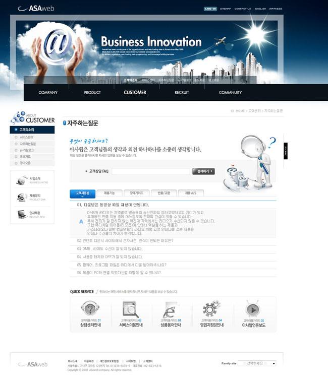 爱图首页 网页模板 个人网站 > 素材信息
