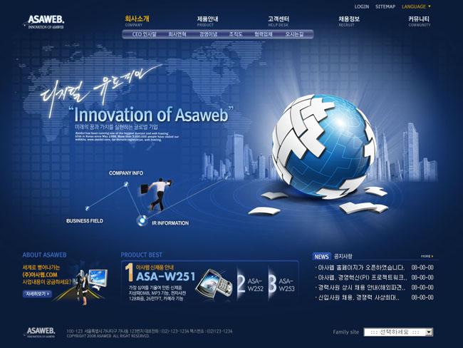 蓝色背景商业设计网页模板