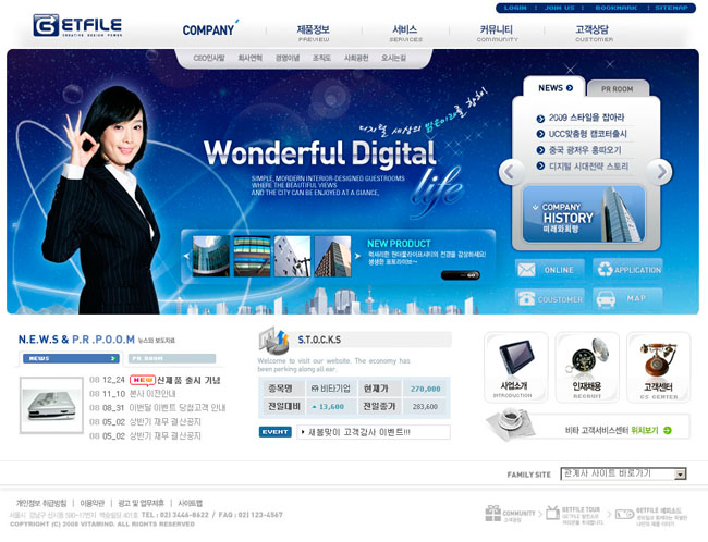 国外商业展示网页模板