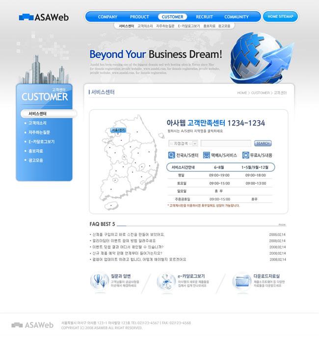科技效果白色背景城市风景图片素材内容页