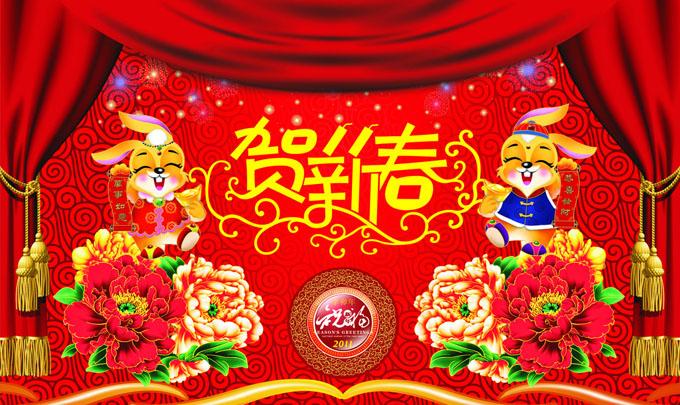 喜庆新年红包设计矢量素材 新年一荽傧1ㄉ杓剖噶克夭 喜庆新年图片